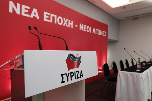 ΣΥΡΙΖΑ: «Η ΝΔ ετοιμάζει το ξεπούλημα της ΔΕΗ»