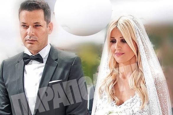 Στη δημοσιότητα η πρώτη φωτογραφία από το γάμο της Έλενας Ράπτη!