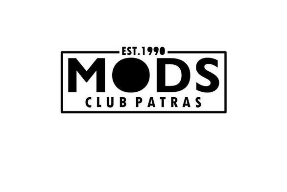 Πάτρα - Το MODS CLUB αναζητά συνεργάτες