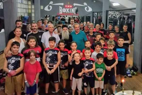 Οι boxerinos της Παναχαϊκής ξεκίνησαν τη νέα χρονιά με Αγιασμό