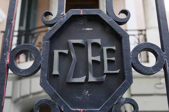 Η ΓΣΕΕ σχετικά με την άδεια σχολικής παρακολούθησης