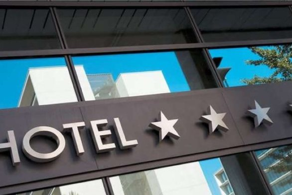 DW: Έρχονται 250 κοινά κριτήρια για τα «αστέρια» των ξενοδοχείων στην Ευρώπη