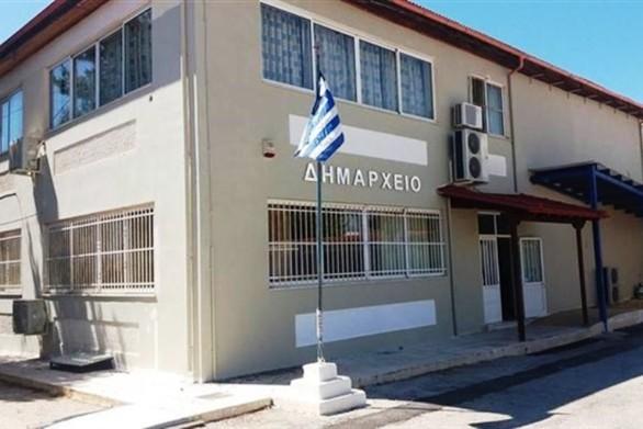Δήμος Δυτικής Αχαΐας - Συγκροτήθηκαν η Οικονομική Επιτροπή και η Επιτροπή Ποιότητας Ζωής
