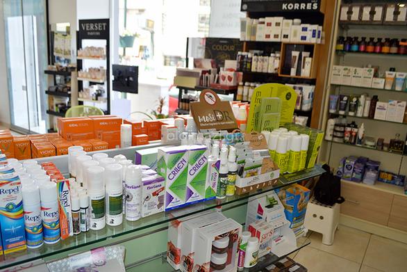 Εφημερεύοντα Φαρμακεία Πάτρας - Αχαΐας, Πέμπτη 12 Σεπτεμβρίου 2019
