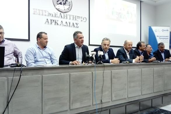 Όλη η Πελοπόννησος μια έκθεση - Κοινή συνέντευξη τύπου των Επιμελητηρίων