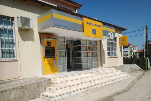 Αχαΐα - Επιστολή διαμαρτυρίας για το κλείσιμο της τράπεζας στην Ερυμάνθεια