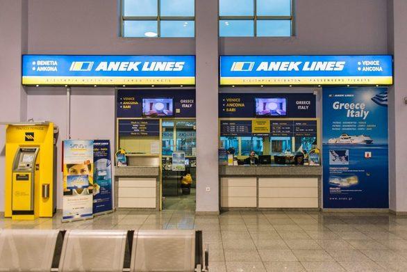 """Η εταιρεία """"Euroline Σ. Μπακολιάς & ΣΙΑ Ε.Π.Ε."""", ζητά βοηθό λογιστή στο γραφείο Ηγουμενίτσας!"""
