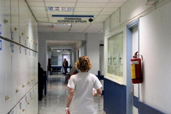 Αχαΐα: Μεγάλες οι ελλείψεις ιατρών στα νοσοκομεία