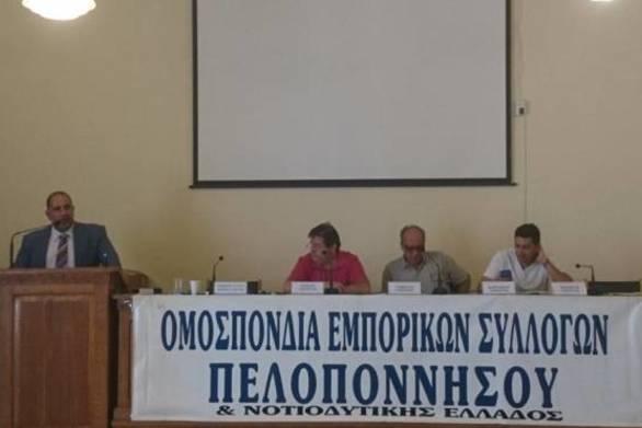 Πάτρα - Παράπονα της Ο.Ε.ΕΣ.Π. για την μη συμμετοχή της στην σύσκεψη για τον τουρισμό στην Περιφέρεια