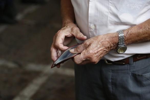 Πάτρα - Άγνωστος επιτέθηκε σε 70χρονο και με τη βία του άρπαξε 400 ευρώ