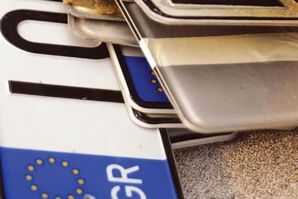 Αιγιάλεια: Αφαίρεσε πινακίδες από ΙΧ και τις έβαλε στο δικό του όχημα