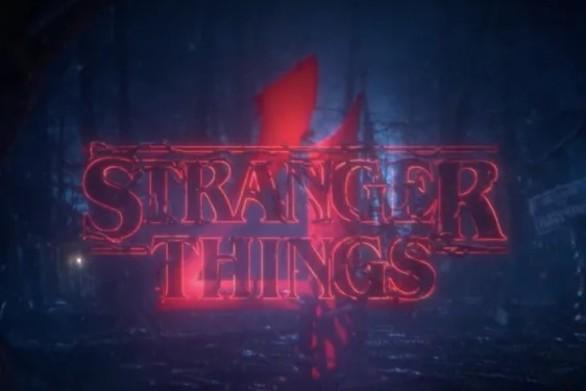 Το Stranger Things επιστρέφει σε άλλη πόλη!