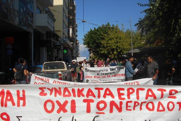 Πλήθος κόσμου στην απεργιακή συγκέντρωση της ΑΔΕΔΥ στην Πάτρα (φωτο)