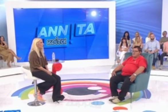 Ο Νίκος Κατέλης επέστρεψε στην Αννίτα Πάνια (video)