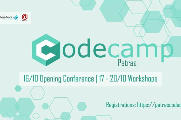 Οι εγγραφές για το 4ο Patras Codecamp άνοιξαν!