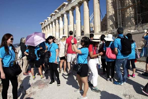 Ανοίγουν 40 θέσεις σπουδαστών στη Σχολή Ξεναγών