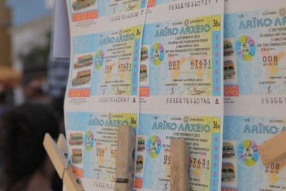Πατρινός έγινε πλουσιότερος κατά 100.000 ευρώ!