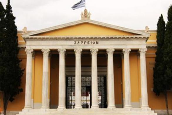 Σαν σήμερα 20 Οκτωβρίου εγκαινιάζεται το Ζάππειο Μέγαρο