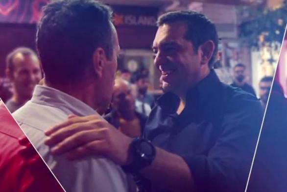 """""""Πάρε τον ΣΥΡΙΖΑ στα χέρια σου"""" - To σποτ του κόμματος για την πλατφόρμα isyriza.gr (video)"""