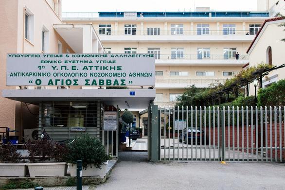 Ο Ρουβίκωνας εισέβαλε στο νοσοκομείο «Άγιος Σάββας»