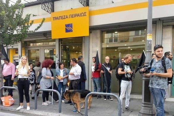 Πάτρα: Εργαζόμενοι στην τράπεζα Πειραιώς πήραν τις μαύρες σημαίες!