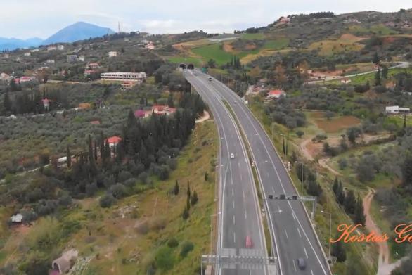 """Περιμετρική Οδός Πατρών - Ένας σύγχρονος αυτοκινητόδρομος """"τραβηγμένος"""" από ψηλά (video)"""