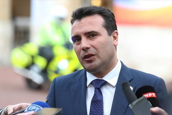 Ζόραν Ζάεφ - Άφησε ανοιχτό το ενδεχόμενο να αλλάξει η ημερομηνία διεξαγωγής των πρόωρων εκλογών