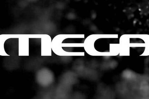 """Εργαζόμενοι Mega: """"Το κανάλι επιστρέφει στις 20 Νοεμβρίου"""" (video)"""