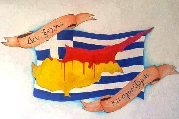 """Σοφία Παπανικολάου: """"Για τον κ. Αναστασιάδη ο Κυπριακός λαός είναι ανύπαρκτος"""""""
