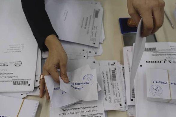 Εκλογές ΤΕΕ: Οι έδρες και οι σταυροί στη Δυτική Ελλάδα