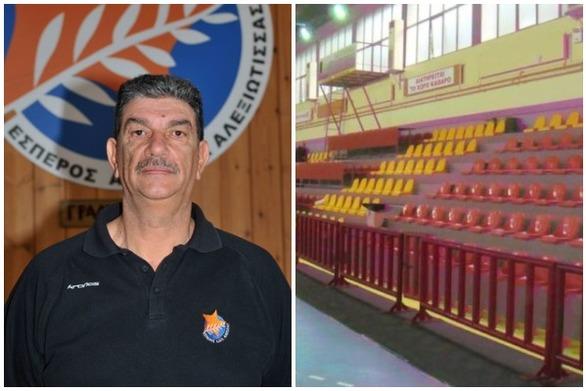Πάτρα - Tο όνομα του Κώστα Πετρόπουλου δίνεται στο Κλειστό Γυμναστήριο στο Κουκούλι