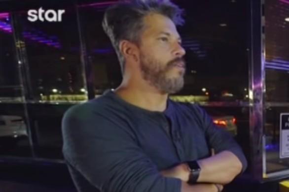 """Χάρης Βαρθακούρης: """"Ποια είναι η Χριστίνα Μπόμπα;"""" (video)"""