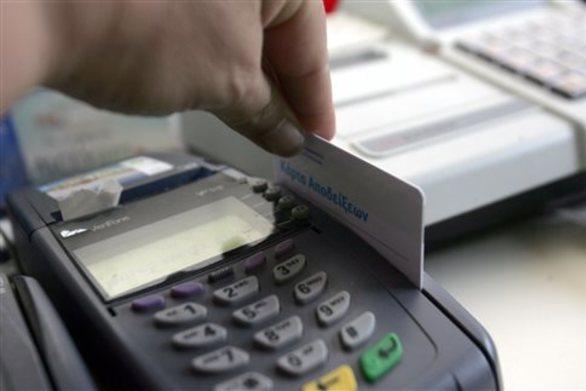Φορολοταρία - Έρχονται αλλαγές στις κληρώσεις των 1.000 ευρώ