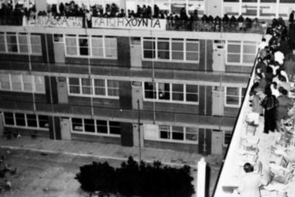 """Χρήστος Κοσίνας: """"Γιατί η εξέγερση του Πολυτεχνείου πρέπει να τιμηθεί στο Παράρτημα"""""""