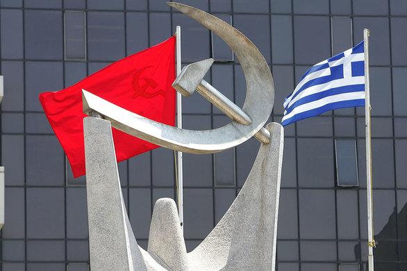 ΚΚΕ: Σοβαρό πολιτικό ζήτημα η καταγγελία της Ένωσης Δικαστών και Εισαγγελέων