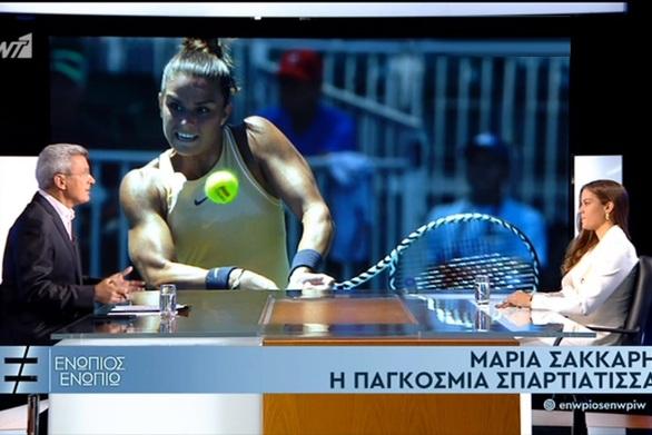 Μαρία Σάκκαρη: «Με τον Στέφανο είμαστε από τα καλύτερα ζευγάρια στο χώρο του τένις» (video)
