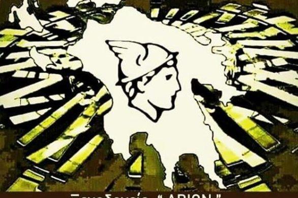 Ο Ο.Ε.ΕΣ.Π. πραγματοποίησε συνεδρίαση στο Ξυλόκαστρο Κορινθίας