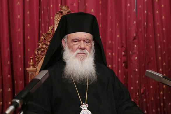 Παρέμβαση Αρχιεπίσκοπου Ιερωνύμου για τη βλασφημία