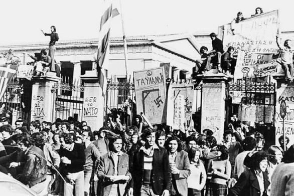 Συγκλονιστική μαρτυρία για την εξέγερση του Πολυτεχνείου, από ένα φοιτητή της Πάτρας!