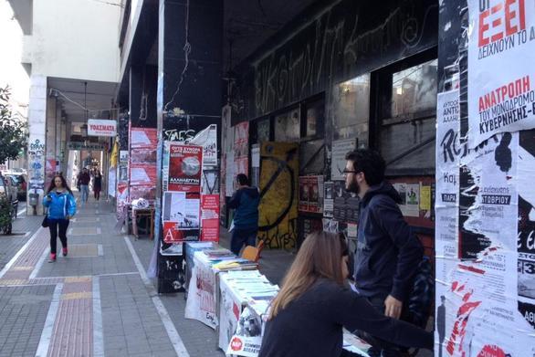 """Πάτρα: Με επιτυχία ολοκληρώθηκε ο τριήμερος """"εορτασμός"""" του Πολυτεχνείου στο Παράρτημα"""