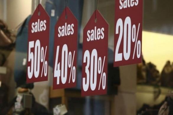 """Ο.Ε.ΕΣ.Π.: """"Οι ενδιάμεσες εκπτώσεις είχαν αρνητικά αποτελέσματα για την πλειοψηφία των επιχειρήσεων"""""""