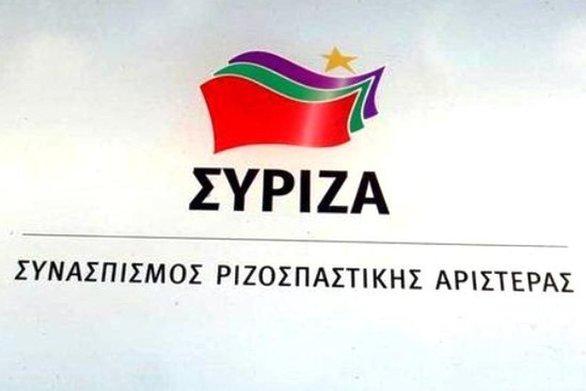 """ΣΥΡΙΖΑ Αχαΐας: """"Έφυγε από κοντά μας η συντρόφισσα μας Βαρβάρα Δεσποινιάδου"""""""