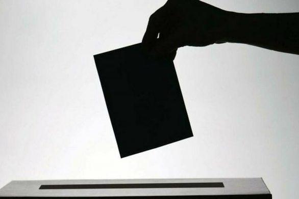 Πάτρα: Στην τελική ευθεία για τις εκλογές του Οικονομικού Επιμελητηρίου Ελλάδος