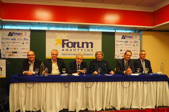 22ο Forum Ανάπτυξης: Μαζική συμμετοχή στην εκδήλωση των δύο τμημάτων του Πανεπιστημίου Πατρών