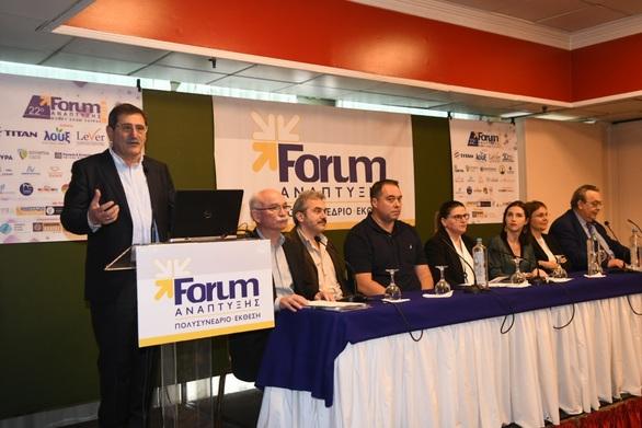 22ο Forum Ανάπτυξης - Μεγάλο ενδιαφέρον στις δράσεις έξυπνης πόλης του Δήμου Πατρέων