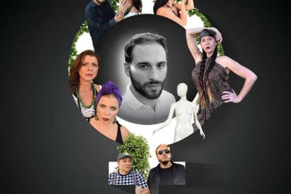 """Διαγωνισμός: Το Patrasevents.gr σας στέλνει στην παράσταση """"Οιστρογονιάζουσες""""!"""