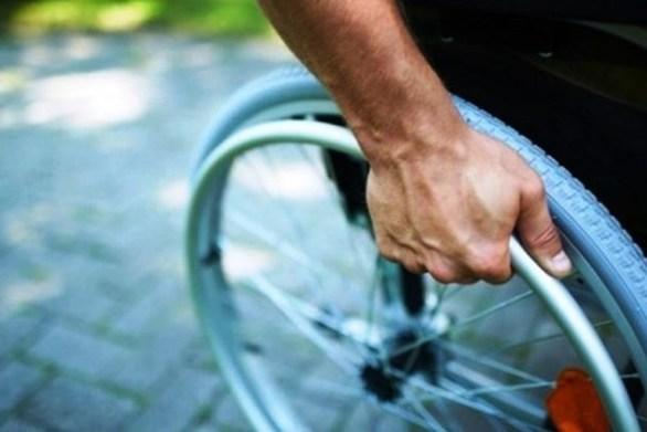 """Ε.Σ.Α.μεΑ.: """"Να ληφθεί υπόψη η Αναπηρία στην καταβολή του κοινωνικού μερίσματος""""!"""