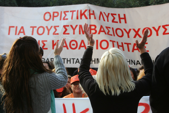 To Κλαδικό Συνδικάτο ΟΤΑ Ν. Αχαΐας προχωρά σε συγκέντρωση διαμαρτυρίας