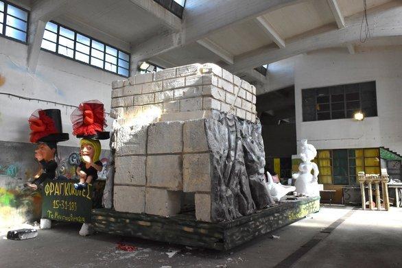 """Πάτρα: Στον """"αέρα"""" και άστεγα παραμένουν τα καρναβαλικά πληρώματα του ΑΣΟ"""