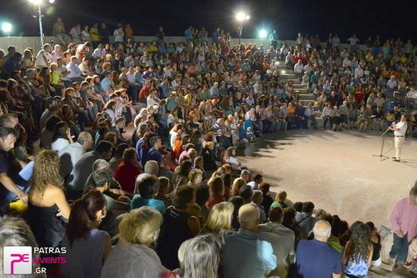 Πάτρα: Ετοιμάζουν ερασιτεχνικό θεατρικό φεστιβάλ για το ερχόμενο καλοκαίρι